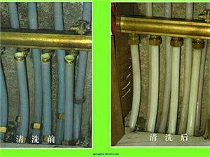清洗地暖及暖气设备