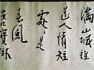 站在风口浪尖的安化黑茶第一人~陈社强陈总!