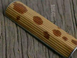 铁壶斋-茶�t鉴�p
