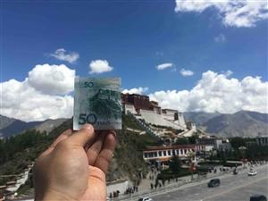 2016年反骑青藏线,拉萨―格尔木