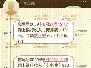 招聘操作员3500+