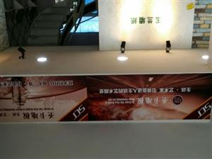 圣卡地板入驻浦城玉兰墙纸店