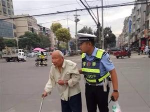 9月21日,天刚蒙蒙亮,在县城主街道的十字路口・・・・・・