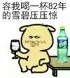 2016都?#35753;?#23574;(国际)茶人会瓮安县签约72亿元