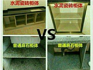 你见过这样的橱柜吗?