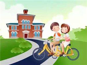 人生就像骑自行车,精辟!
