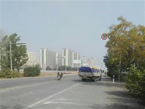 文明县城?