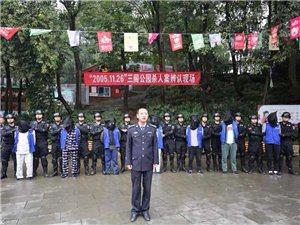 贵州8名学生杀人练胆11年后落网