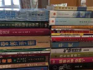 本人由于搬家的原因,很多的书籍没办法全部