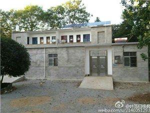 罗山县首个分布式光伏电站成功并网,欢迎您的莅临检查指导!????????????
