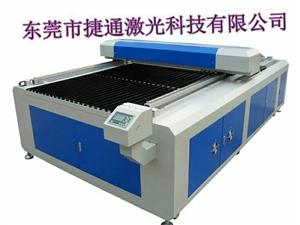 捷通激光科技-�N售CO2