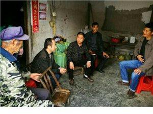 晚森村驻村第一书记龙彬带队慰问车祸事故家