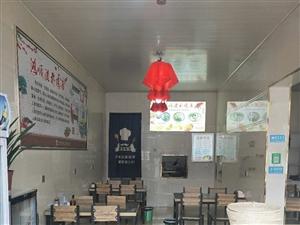 餐�店�D�