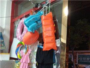 泳圈,泳衣,泳�,泳�R,跟屁�x,鼻�A批�l零售老二中北�T金山文具店15178252975