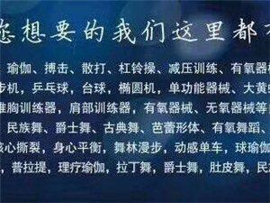 街心公�@�Z曼游泳健身全城火爆�A售中……