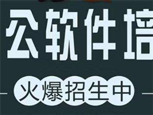 �k公�件培�班7月8日即�㈤_�n啦,火��竺�中,�竺��乃�