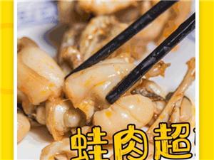 29.9元美蛙�~�^吃起�恚⌒值芑镩_的店哥老官些���起哦!