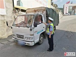 盐亭县交警专项开展酒驾整治