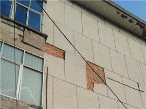 城关老计生办附近的墙皮脱落,非常危险,请有关部门关注