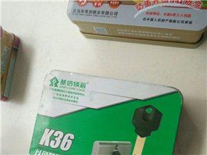 �州�Q�i防�I�i芯公司