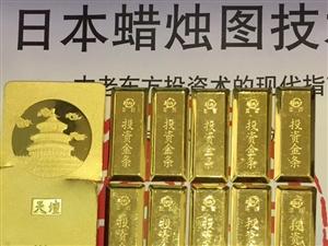 高价回收黄金,钯金,铂金。最近行情好