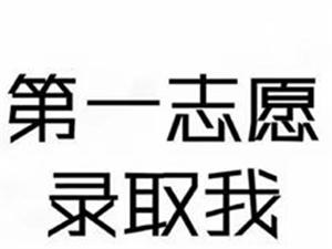 我省2019年高招集中�取工作�⒂�7月8日―8月13日在江西教育�l展大�B�M行。共分六��批次�M行�取: