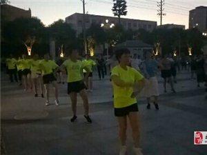 公园健身队