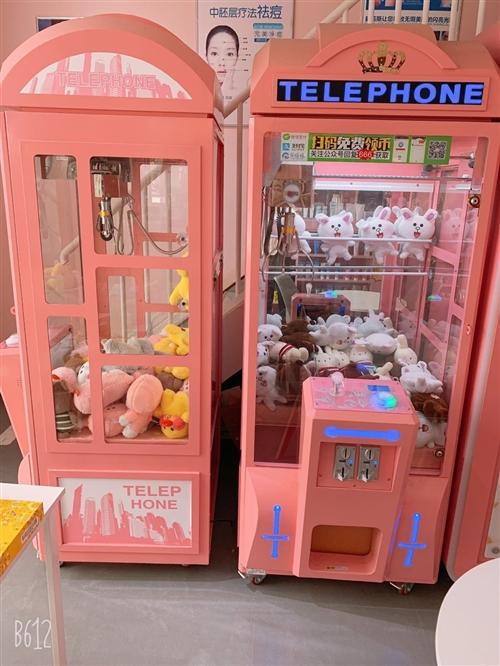 二手娃娃机二手货柜,八成新,急转!!