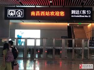 看看南昌,南昌的市民很热情,也很礼貌。