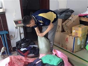 感谢环卫处王宏宇姐姐捐赠的衣物传递爱心,手有余香寄快递,找品骏用心服务,用责任搭建桥梁,坚守信