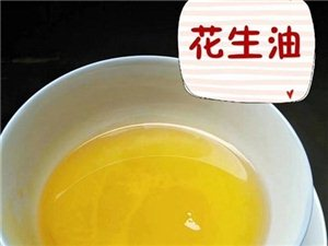 植物油�I�B�r值