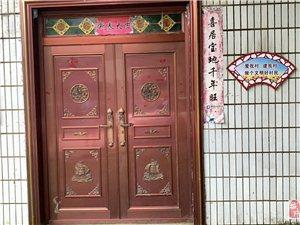 """龙水尚善义工队开启暑假""""书漂流""""活动"""