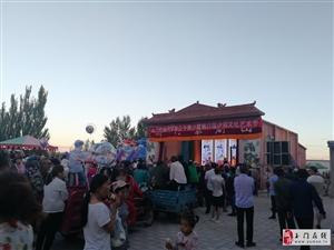 柳河黑沙窝文化艺术节