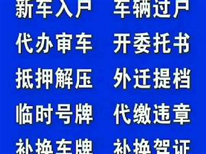 郑州市机动车检测站审车地址电话55206621