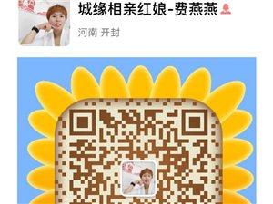 hg平台娱乐城|官方网站城缘相亲hg平台娱乐城|官方网站人本地的相当相亲平台!