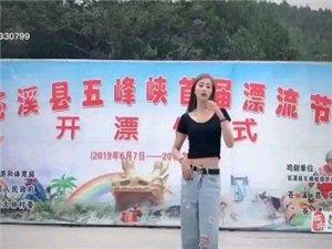 盐亭的朋友们可以去苍溪县玩漂流啦!