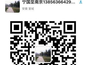 ����至南京�>���L�13856366429杜��傅