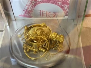高价回收黄金,钯金,铂金,金价上涨了