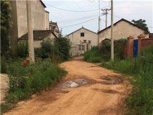 实事描述:长岭镇太白村朱家冲本村道路现况,朱家冲本村是从2017年11月份所有在外务工人员全部回家开
