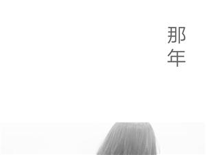 鸿运国际官网欢迎您汇发源假发专营店入住鸿运国际官网欢迎您
