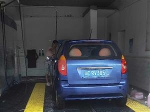 洗车之家6元自助洗车