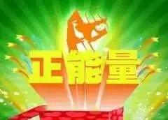 《致敬老英雄张富清》(陈彬)