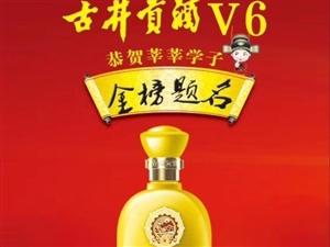 7月12日早报项城在线www.hjtz88888.com1、商务部:中美双方经贸团队将重启经贸磋商;2、