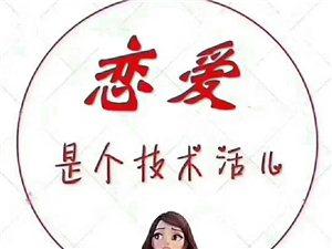 hg平台娱乐城|官方网站城缘相亲,本地人的相亲平台,红娘老师教你怎么聊天