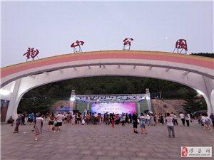 2019.7.12晚,优秀文艺基地、团队文化惠民展演(第一场)