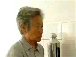 【寻人启事】老奶奶今早翠屏小区走失有看到的朋友请与文中电话联系