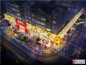 状元府主题商业街像素城,网红打卡点开始招商了