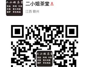 疯狂10元购/香辣鸡腿堡加奶茶