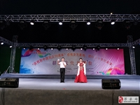 2019.7.13晚,涉县优秀文艺基地、团队文化惠民展演(第二场)