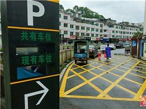 有点意外,新京葡棋牌实验幼儿园河边又可以停车了?